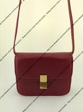 box bag price