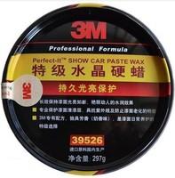 Advanced 3m wax 39526 crystal wax car wax car waxing sponge