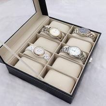 wholesale watch storage box