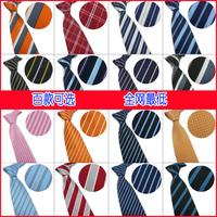 Formal commercial male tie car work wear 4s tie