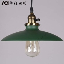 green pendant lighting price