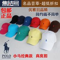 Genuine leather buckle paul  rl cap baseball cap classic golf hat