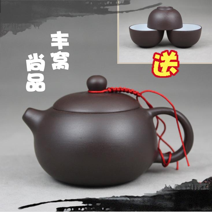 Modern Yixing Teapots Yixing Teapot Genuine
