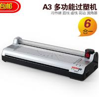 A3 laminating machine laminator cold laminating machine with roller cutter laminating machine tape cutter multifunctional