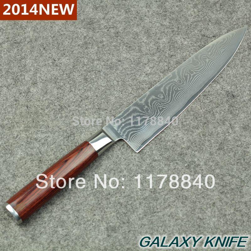 Damascus Steel Knives Kitchen Damascus Steel 8 Kitchen