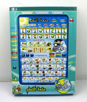 Arabic and English pad kid touch tablet computer Learning Machine words learning Machine,Y pad  quran educational  islamic toy