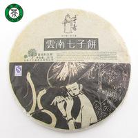 Puer Tea Pu er Tea Pu-erh Tea Ci Zhe Yunnan Chi Tea Beeng Cha 357g P016