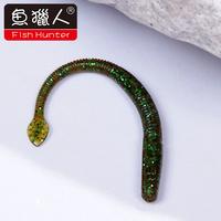 Soft bait set New Arrivel ! 8pcs/bag 130mm 4.4g 4 colors to choose W05B trolling fishing lure