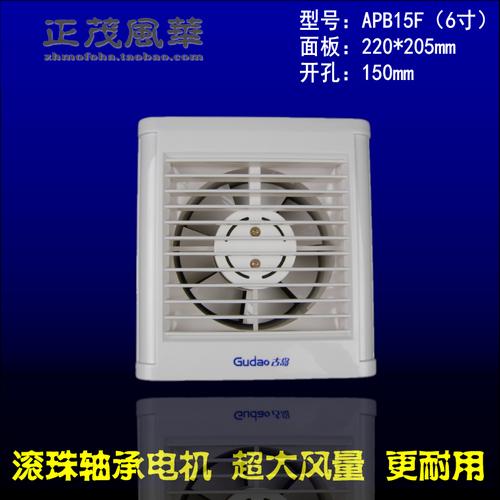 Extractor Baño Ultra Silencioso:Ventiladores Ventana – Compra lotes baratos de Ventiladores Ventana de