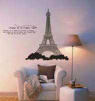 Free Shipping ( 3 pcs / lot ) Wall Stickers  PVC Background wall  pattern Beautiful Hollow Tower