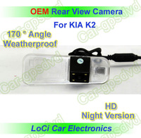 Free shipping! HD Rear View KIA K2 CCD night vision car reverse camera auto license plate light camera