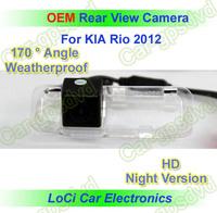 Free shipping! HD Rear View KIA rio 2012 CCD night vision car reverse camera auto license plate light camera