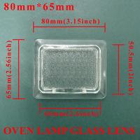10PCS/LOT, WSDCN BRAND, OVEN LAMP GLASS LENS 80mm*65mm, Borosilicate glass, 550'C