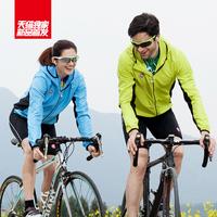 Sk ride service multi purpose sports trench ride trench long-sleeve ride service ride Burberry