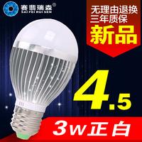 Led lighting 3w screw-mount e27 indoor high power super bright bulb 5w7w9w tile light source