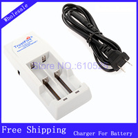 Excellent TrustFire Multifunctional Charger For 16340 10440 14500 18500 17670 18650 Battery White >=10pcs,Get 20% Discount