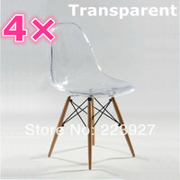 Eames DSW design clear chairs Transparent series 4PCS/PACK dining chair living room furniture