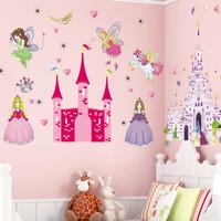 Child real girl decoration walls sticker cartoon wall stickers
