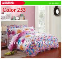 Home decor Beautiful Flower Bedding sets Fashion Bedding set Comforter Duvet Quilt Cover Bed Set Bedcover Home textile Freely