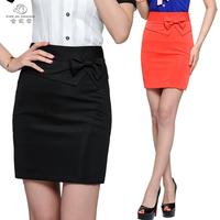 Slim hip skirt formal short skirt step skirt female bust skirt slim hip skirt medium skirt tailored skirt career skirt