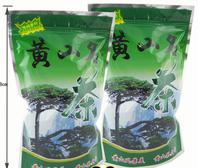 500g Top Grade 2014 Spring Newest Huangshan MaoFeng Tea, Yellow Mountain Chinese Natural Organic Ecological Green Tea Free ship