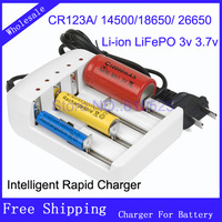 I4 4 Output Li-ion/NiMH CR123A/ 14500/18650/ 26650 Li-ion LiFePO 3v 3.7v Intelligent Rapid Charger >=5pcs Get 20% Discount