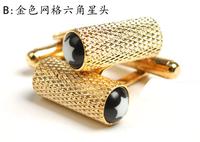 Men's shirts metal cuffs crystal cufflinks MONTE cufflinks MB International quality high-end fashion