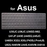 for Asus Clear TPU Keyboard Skin Cover Protector, for U35JC. U36JC. U36SD. N82. U41JF. U43E. U44SG. U45JC. U46SV.X32U.X35Jetc
