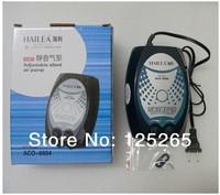 HAILEA Brand Aquarium Adjustable Air Pump Super Silent   Power 4W Output 2*4.5L/MIN
