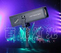 300W led new follow spot  new  300W LED follow light