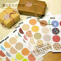 Wholesale ,(1 Lot=832 Pcs Round) DIY Scrapbooking Cute Diary Paper Album Decal Stickers Envelope Seal Sticker