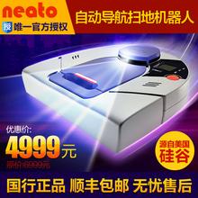 wholesale neato robotic vacuum cleaner