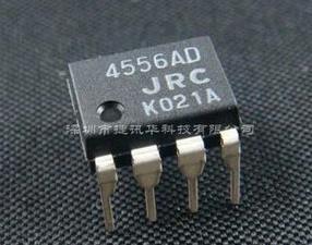 50 pcs Free Shipping = NJM4556AD , NJM4556 , JRC4556AD , 4556AD DIP8 DUAL HIGH CURRENT OPERATIONAL AMPLIFIER JRC(China (Mainland))