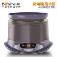 Bear bear dyj-s6151 household bean machine fully-automatic magic hat bean sprout machine
