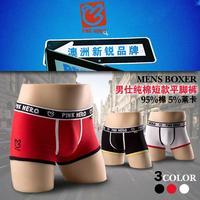 5 male panties cotton 100% cotton trunk boxer shorts u comfortable fashion panties