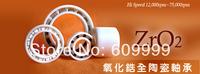 Free Shipping 6803 Full ZrO2 Ceramic Bearings/61803 Full Zirconia Ceramic Bearings/17*26*5 Ceramic Bearings