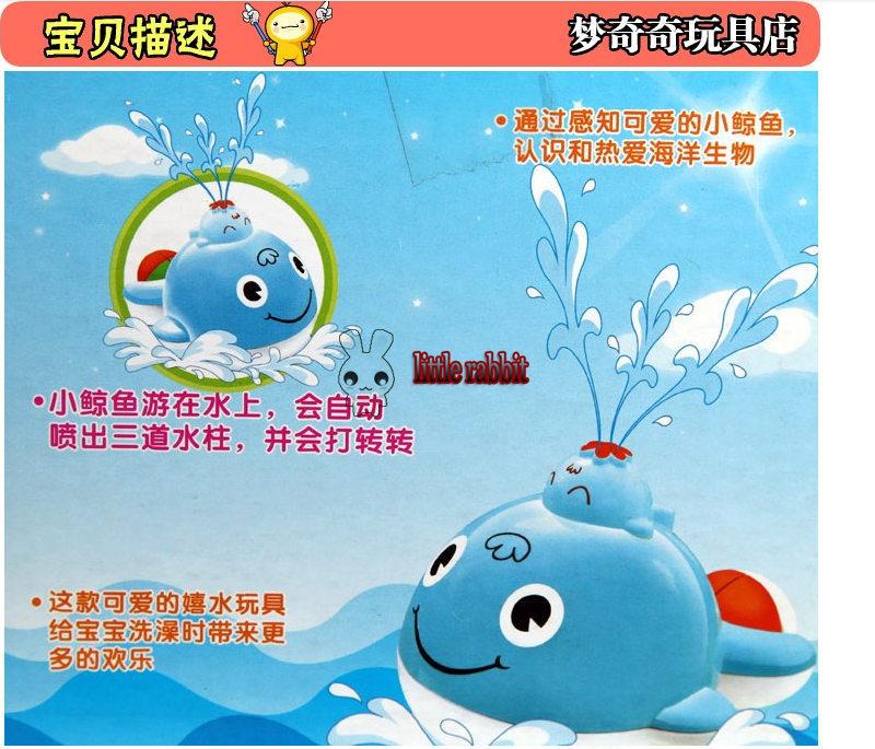 Free shipping 2014 new hot Spray Whale robofish fishing for the baby bath water aqua fun swim kids child fish toy fishing game(China (Mainland))