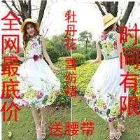 2014 one-piece dress flower peony pattern beach chiffon full dress with belt