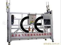 Supply aluminum alloy electric basket