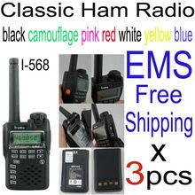 ham radio transceiver promotion