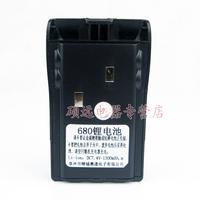 Benefit batphone battery benefit ht680 battery lithium battery 1300mha belt clip