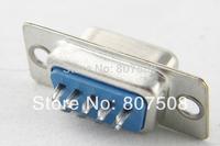 (100pcs/lot) DB9 Female Solder Cup Connectors RS232
