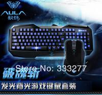 Tarantula keyboard mouse game keyboard set lol cf