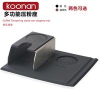 Tiamo koonan stainless steel coffee base powder multifunctional supporting seat powder mat