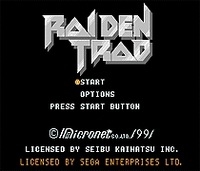 Tv new arrival sega game card md16 bombards black card ------Raiden Trad