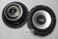 Nbn na-602 set speaker 6.5 speaker set nbn6.5 subwoofer car speaker audio