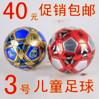 Child football primary school students 3 pvc nursery toys mini football parent-child