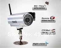 TENVIS 1/4 Inch CMOS Sensor Outdoor Waterproof Wireless Network Camera (Silver)