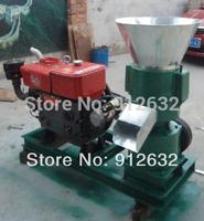 Diesel Engine Feed Pellet Mill / Poultry Pellet Mill Machine 200-300kg/h
