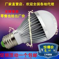 Smd led lighting 3w super bright led energy saving lamp e27 screw-mount 3w5w7w9w12w15wled bulb
